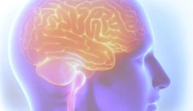 NEURÓBICA: Exercício para mente